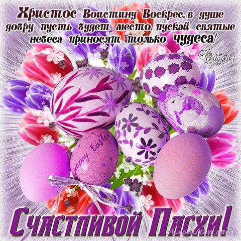 Фото №456245136 со страницы Виталия Куйбара