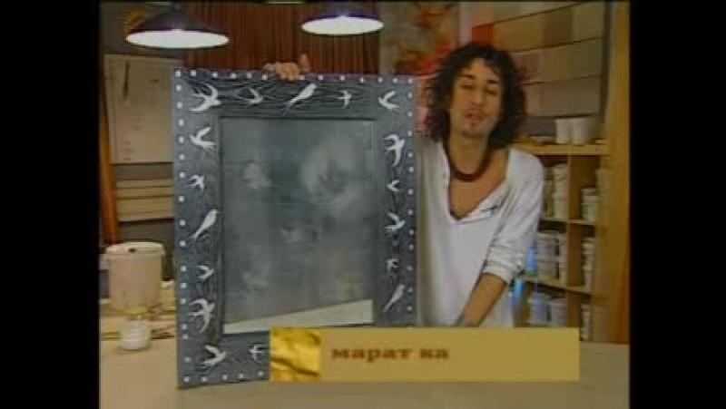 Волшебное зеркало от Марата Ка