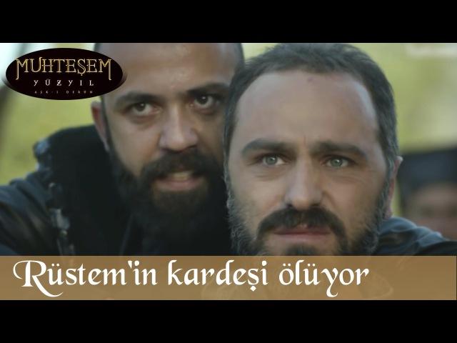 Atmaca Rüstem Paşa'nın Kardeşini Öldürüyor Muhteşem Yüzyıl 126 Bölüm