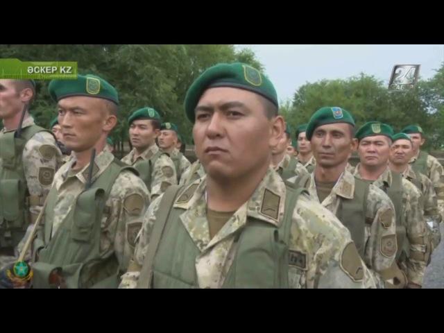 Әскер KZ. Как пограничники охраняют границы Казахстана