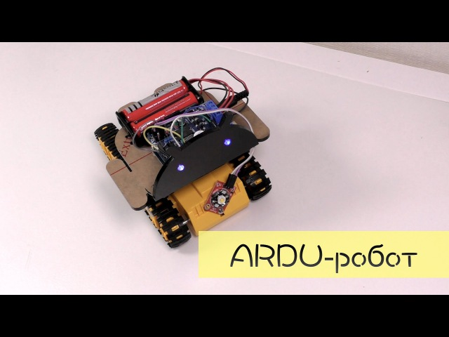 ArduRobot - RT0005 Bluetooth Car Kit