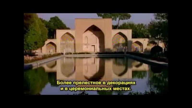 Азербайджанская империя Сефевидов.