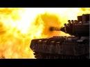 Цяжка быць танкам. Як гэтая зброя перастала пасаваць вайне   Почему исчезнут танки < Белсат>