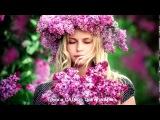 Цветёт сирень - Группа САДко