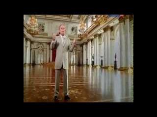 Эдвард Радзинский. Династия без грима Глава 1