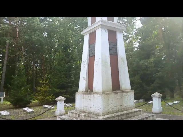 Кладбище русских военнопленных польского концлагеря польско-большевицкой войн...