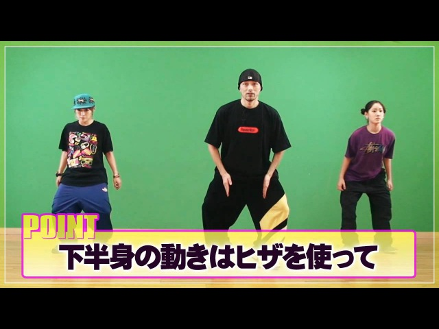 【HIPHOP】バタフライ RISING Dance School ライジングダンス STEZO BUTTERFLY | TDC