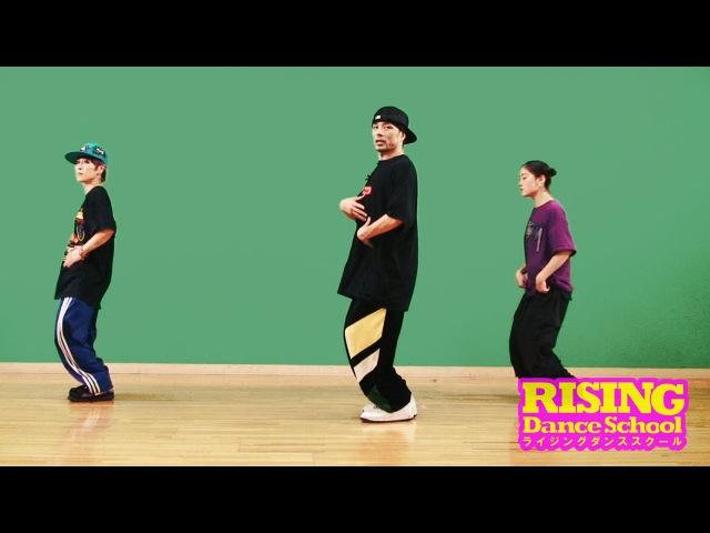 【HIPHOP】ジャックスイング RISING Dance School ライジングダンス STEZO JACK SWING | TDC