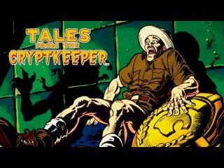 Обзор на мультсериал Байки Хранителя склепа/Tales from the Cryptkeeper