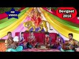 माई मोरा ना ही आईली ऐ राम | Bhojpuri Devi Geet | Bhojpuri Devigeet 2016 | Sunny Kumar Shaniya