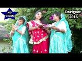जल्दी सजावा पूजवा के थलिया ऐ सखी | Bhojpuri Devigeet 2016 | Sunny Kumar Shaniya