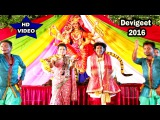 नयन खोला भोर हो गईल | Bhojpuri Devi Geet | Bhojpuri Devigeet 2016 | Sunny Kumar Shaniya