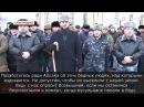 Ингуши призывают к протестным акциям в защиту изгнанников из Чечни