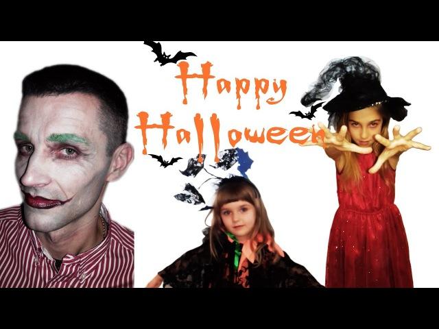Перетворення 🎃🎭 на героїв Halloween Феї і Джокер. Грим та костюми на свято Хеловін для дітей