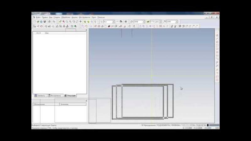 Урок 2 - Описание интерфейса ESPRIT