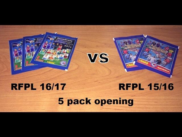 Pack opening Panini RFPL 16/17