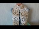 Ажурный шарф крючком. Часть 1. Крючок для начинающих. Вязание крючком 2017.Узоры крючком.