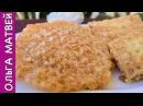 Вафли с Фаршем или Ленивые Беляши, Очень Просто, а Также Вкусно Соус   Waffles with Meat R