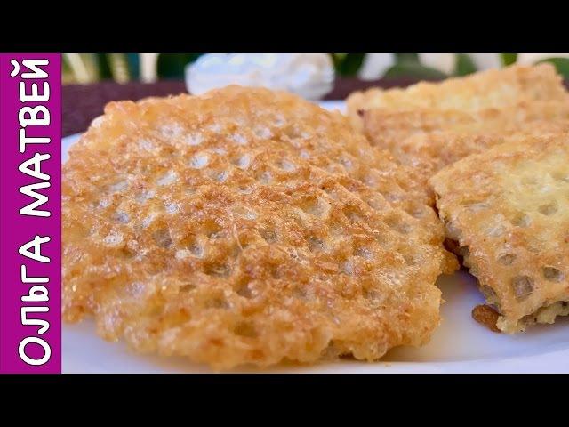 Вафли с Фаршем или Ленивые Беляши, Очень Просто, а Также Вкусно Соус | Waffles with Meat Recipe