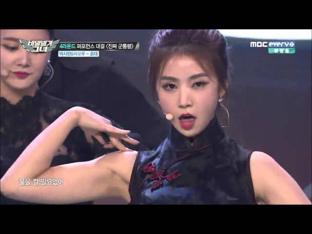 150821 The Secret Weapon: Cao Lu x Sihyun