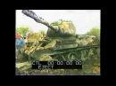 Танк Т-34-85. Поднят латвийским поисковым отрядом Легенда, 1999 год