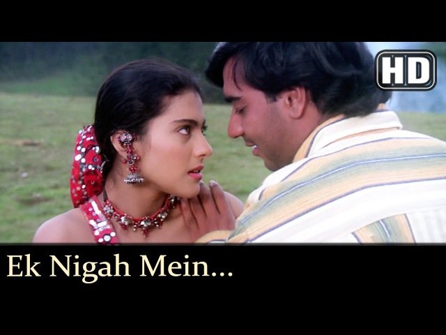 Ek Nigah Mein (HD) | Gundaraj | Ajay Devgan | Kajol | Anu Malik Hits | Filmigaane