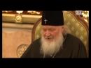Анекдот от Патриарха Кирилла - православные шутят...