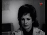 Обретешь в бою. (1975. Серия 4).