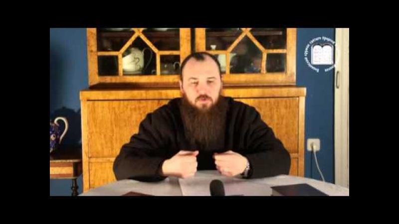 Брак первый от Бога, второй от людей, третий от сатаны? Священник Максим Каскун