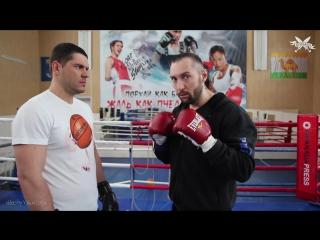 Как научиться не бояться удара в голову! Уроки бокса #1