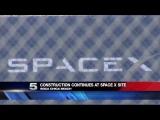 Строительные работы SpaceX в Бока Чике, шт. Техас продолжаются; первый пуск по плану в 2018