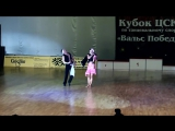 Евгения Логвина и Алексей Киселёв World Cup Belly Dance Folk - 2010 Дуэт