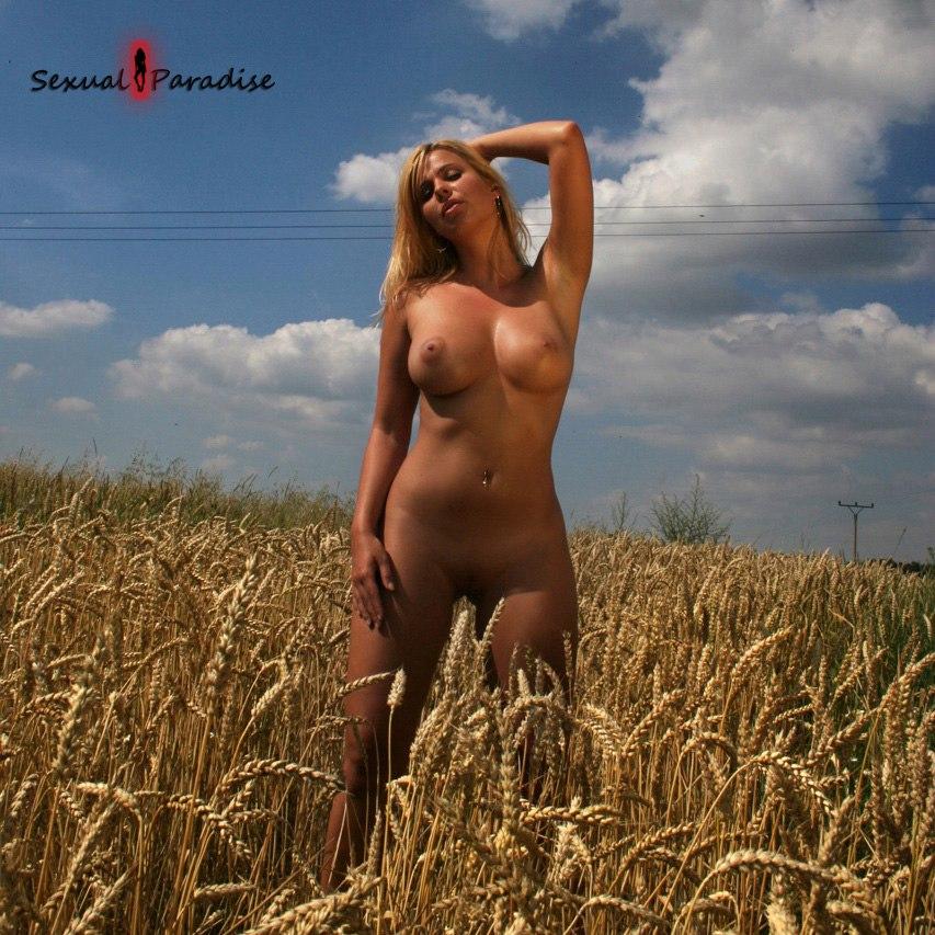 Paparazi nude pictures