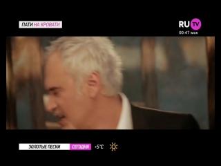 Валерий Меладзе Свободный полет RU TV.