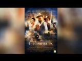 Битва за свободу (2012)  For Greater Glory The True Story of Cristiada