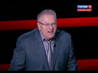 Жириновский – смех (+