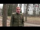 Главный Злодей Горевой. Легавый 2. Как Снимают Кино. За Кадром. 2014