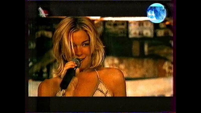 Всё нормально, мама (БТ, 2001) Leann Rimes - Can't Fight The Moonlight (неполный)