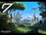 PS4 EXCLUSIVE Даша впервые в Horizon Zero Dawn часть 7