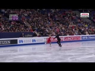 Aleksandra Stepanova and Ivan Bukin | Dance 2017 World Figure Skating Championships