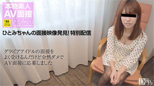 10musume 010217_01 Jav Uncensored