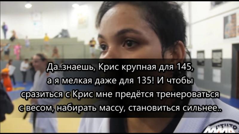 07.03 Аманда Нуньес о бое с Валентиной Шевченко и Крис Сайборг.