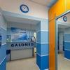 Клиника Дыхания Галомед УФА