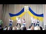 Танец на День учителя (Гайтана - Сонце нам ся)