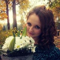 Veronika Soboleva