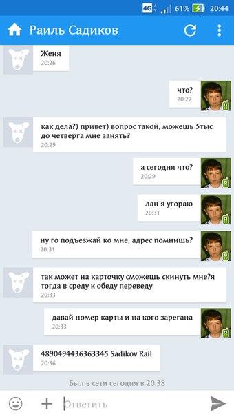 фото из альбома Евгения Иванова №11