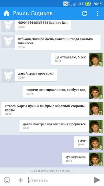 фото из альбома Евгения Иванова №10