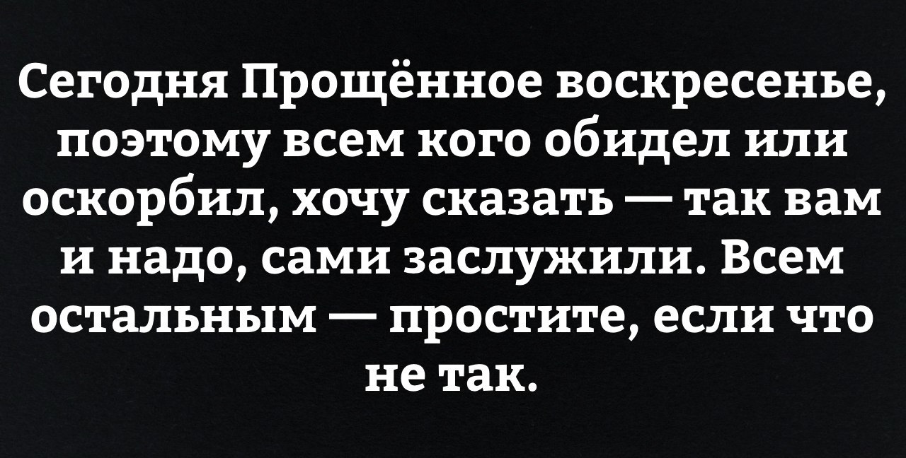 https://pp.vk.me/c604821/v604821567/2edc3/cTyTMgVAUOk.jpg