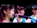 Shiho - Makenaide [Kiyozuka Shinya no Gachinko 3B Junior #5 Cut]