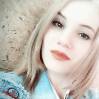 Сонечка Сергеевна